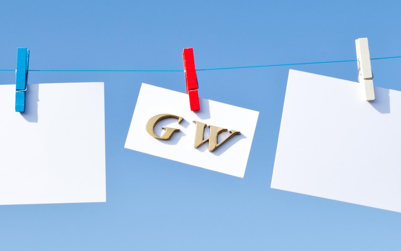TGG Golden Week Special 2days