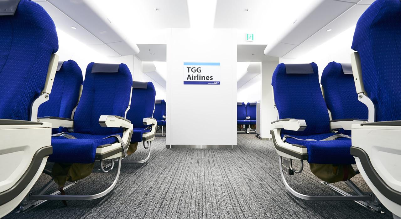 英語で体験する5つの生活シーン TGG Airlines