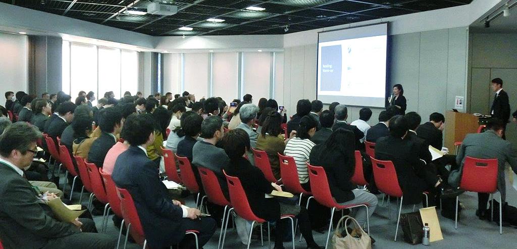 TGG 東京都英語村の「実践事例発表会」